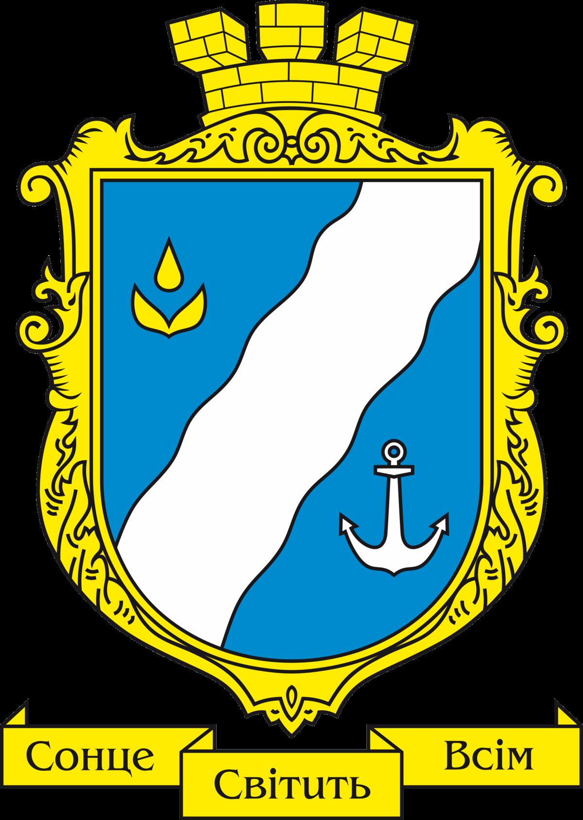 Герб м. Южне, Одеська область